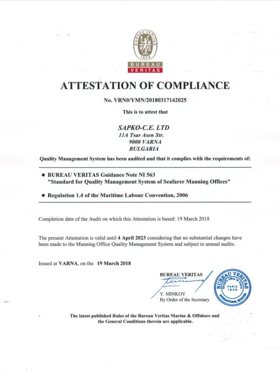 Certificate in English Bureau Veritas MLC2006